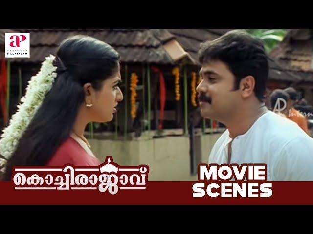 Malayalam Movie Kochi Rajavu Malayalam Movie Dileep Falls