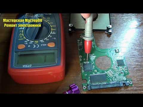 Жесткий диск WD Western Digital Scorpio Blue 250Gb. Замена Nautilus чип двигателя. КЗ на моторе