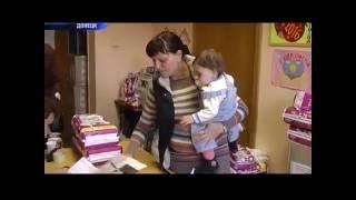 СМИ о выдаче гуманитарной помощи молодым семьям в Донецке