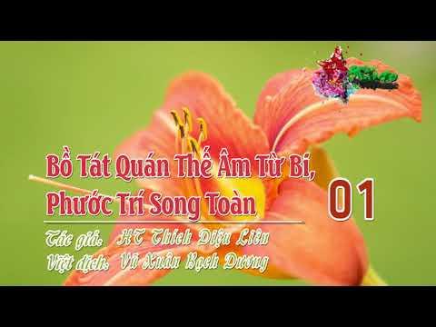 Bồ Tát Quán Tự Tại Từ Bi, Trí Tuệ Song Toàn -1
