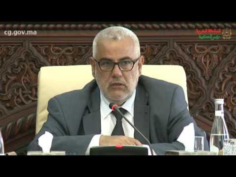 بنكيران يودع وزراءه المغادرين بسبب التنافي