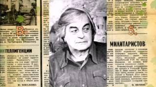 """Владимир Высоцкий  - Глава 15 """" Колдунья"""""""