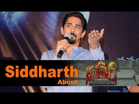 Siddharth About Gruham Movie