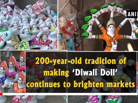 निर्माण 'दीवाली गुड़िया' के 200 साल पुरानी परंपरा बाजारों को चमकदार जारी है - पश्चिम बंगाल समाचार