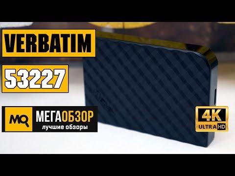 Verbatim 53227 обзор накопителя