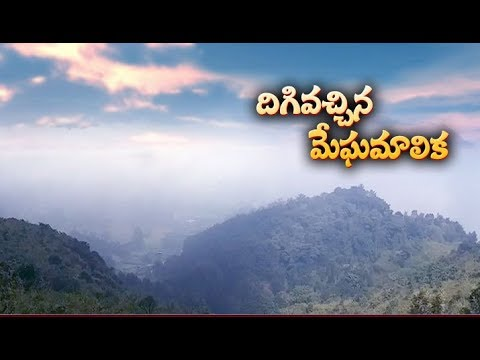 Natural Beauty of Vizag | Paradise for Nature Lovers | at Manyam