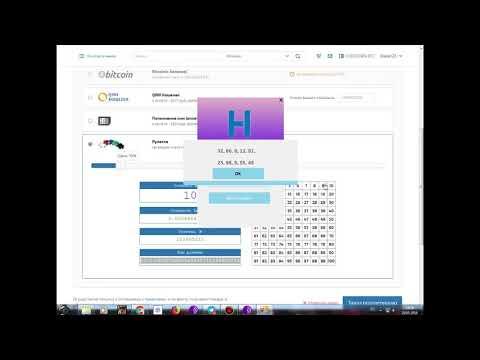 Как работает darknet hydra установка тор браузера на убунту hydra2web