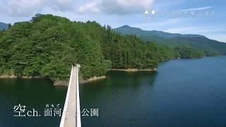 (一社)久万高原町観光協会