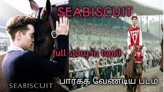 Seabiscuit ( 2003 ) | Seabiscuit movie tamil | Seabiscuit movie explanation| hollywood | vel talks