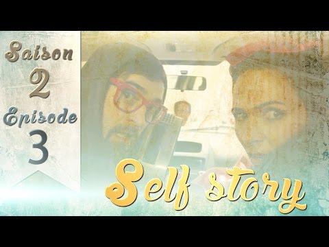 web série Self story saison 2 épisode 3