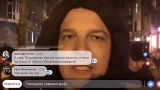 СНОВА МАЙДАН в Киеве Бандера  ложись?