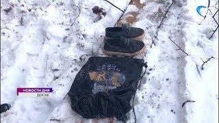 Завершено расследование уголовного дела по факту гибели 8-летнего мальчика в поселке Волот