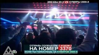 Дмитрий Колдун, Дмитрий Колдун - Царевна: Музыкальный ринг на НТВ