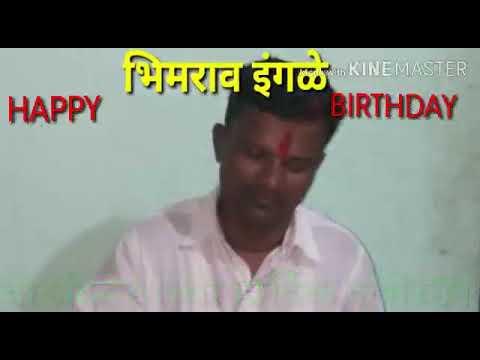 Bhimarao's Birthday