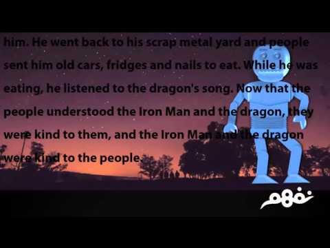 The Iron Man - الفصل الرابع من قصة الرجل الحديدي - للصف الأول الإعدادي - الترم الأول - نفهم