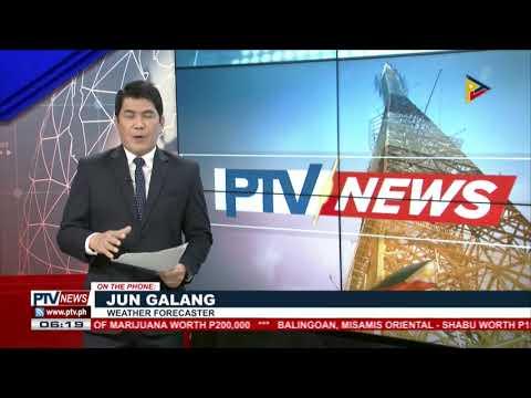 PTV INFO WEATHER   #BagyongTino, nag-landfall na sa bahagi ng Palawan