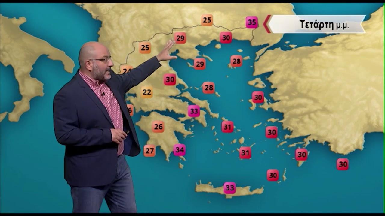 ΔΕΛΤΙΟ ΚΑΙΡΟΥ με τον Σάκη Αρναούτογλου   6/19/2020   ΕΡΤ