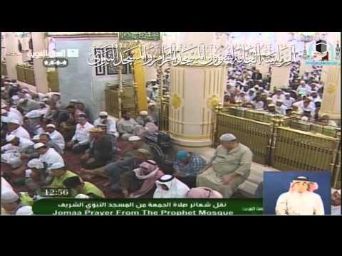 الأمن وأهميته في حياة المسلمين