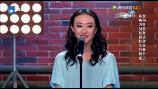 So You Think You Can Dance(China):Beautiful chinese woman--Dance till the end