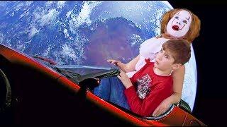 """Пеннивайз и Паша в Falcon Heavy улетели на Тесла каре в космос! (""""IT"""" 2017 parody)"""