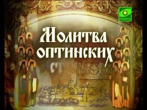 Мусульманский молитвы от порчи видео