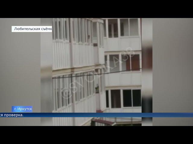 В Иркутске ребёнок едва не выпал из окна