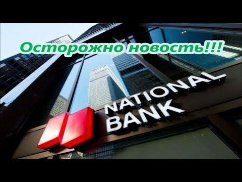 Анализ финансовой независимости предприятия боровская