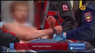 Подробности страшной поножовщины в школе города Пермь