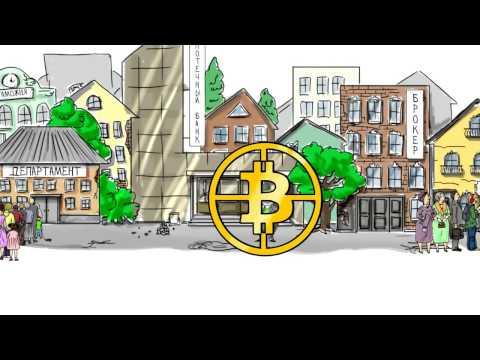 Как заработать на биткоинах легально