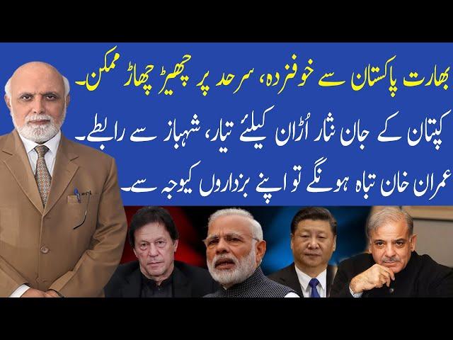 muqabil with Haroon Rasheed 92 News HD 12 June 2021