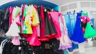 Танцевальный мир, магазин танцевальной одежды -Видео 360 градусов!