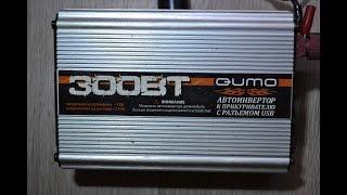 Ремонт Инвертора QUMO 300 12V - 220V \ \ Брак по версиям QUMO 300 и 400?