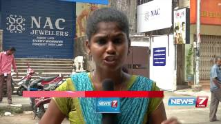 Income Tax raid in NAC jewellers: Reporter Update | News7 Tamil