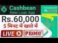 Cashbean- Online instant personal Loan Get ₹60,000 loan   No Credit Score required   without Salary