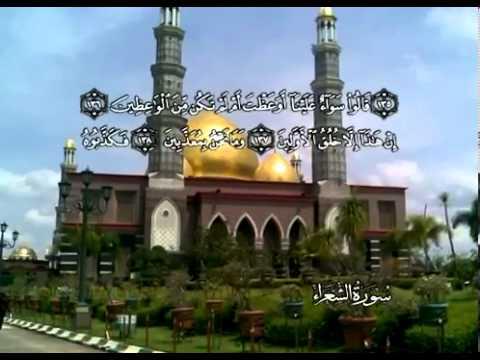 Sura Die Dichter <br>(Ash-Shuará) - Scheich / Mohamad Ayub -