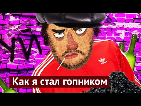 Новая жизнь Варламова: московская гопота в Твери видео