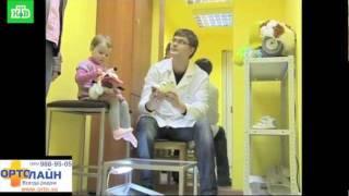 Детская ортопедическая обувь, ортолайн