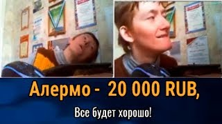 ПОМОГАЕМ МАРИНЕ, ДОНАТ 20.000 РУБЛЕЙ НА СТРИМЕ