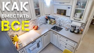 How to live comfortably in a kitchen of 6 meters. Design and layout with appliances.