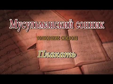 Russo orologio video di sesso amatoriale online gratuito