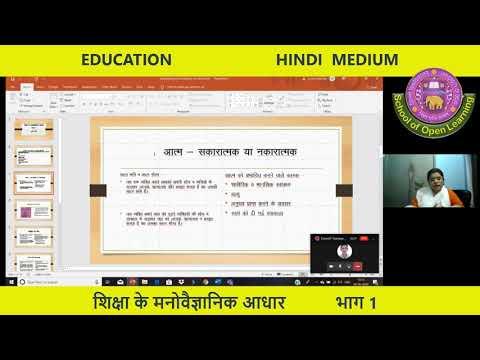 EDUCATION (HINDI MEDIUM) By - SUMAN SHARMA