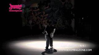 冯超Superfun-Flashback by Darin