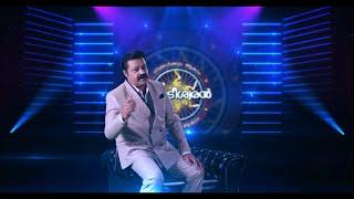 Ningalkkum Aakaam Kodeeshwaran | Here is your second question ! | MazhavilManorama