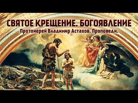 Молитвы сильные от колдунов и
