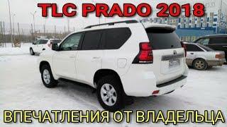 TLC PRADO 150 после Hyundai Solaris. Впечатления владельца. Отзыв