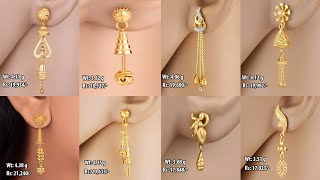 Light Weight Gold Earrings Designs With Weight And Price || Daily Wear Gold Earrings || Shridhi Vlog