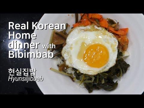 Real Korean home dinner with bibimbab, 현실집밥