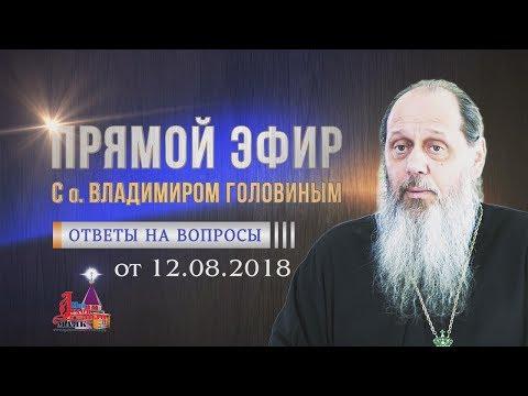 Храм в русской поэзии