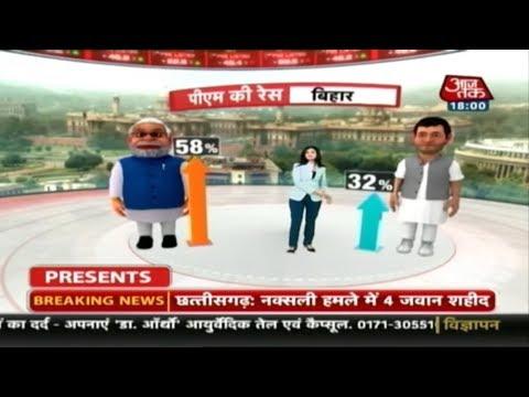 Bihar में Amit Shah - Nitish Kumar का सीट शेयरिंग का फार्मूला चलेगा या Tejaswi Yadav का जलवा | PSE
