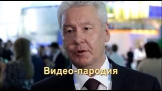 Собянин поздравляет с днем рождения - видео